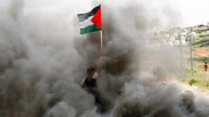 Palestinian flag Aug 7 2017