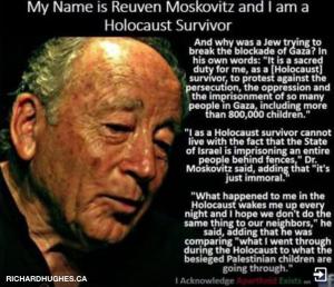 Reuven Moskovitz RIP Aug 7 2017