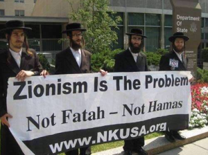 Zionism is the problem banner Aug 1 2017