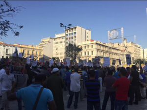 Athens stands with Rohingya