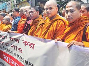 Buddhist monks protest for Rohingya (Star) Sept 26 2017