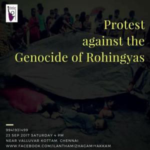 Chennai stands with Rohingya