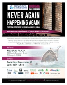 Chicago for Rohingya Sept 11 2017