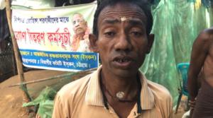 Hindu refugee interviewed by Shafiur Rahman Sept 26 2017