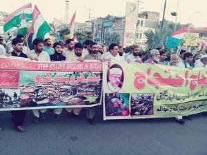 Pakistan pro-Rohingya protest (Ali Hashmi) Sept 8 2017