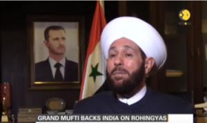 Grand Mufti-ass on Rohingya and India