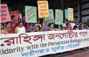 Naripokkho and Durbar Network protest 10:7:17 (Dhaka Tribune)