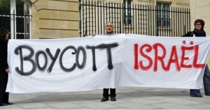 Boycott Israel (from FB wall of BDS India)