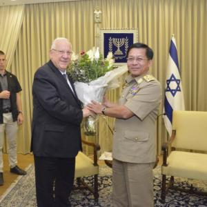 Burma & Israel