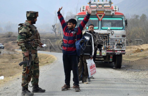 Kashmir occupation (Rising Kashmir) Nov 14 2017