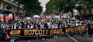 Boycott Israel apartheid Dec 31 2017