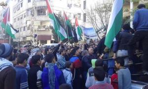 Ghouta protest for Palestinians vs Trump Dec 12 2017
