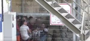 Palestinian children in dog kennel Dec 13 2017