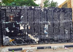 Gaza children killed in 2014