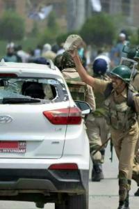 Indian stone pelter or terrorist in Kashmir (Trending Kashmir) Jan 29 2018