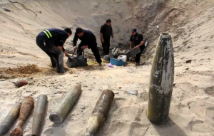 Photo of explosives in Gaza from 2014