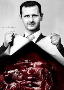 Bashar al-Assad by Hala Al-abed Feb 22 2018
