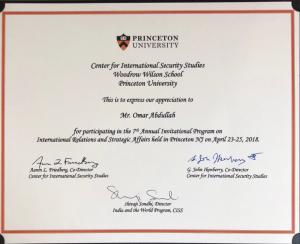 Omar Abdullah honorific from Princeton Apr 24 2018