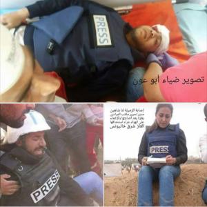 Three Palestinian journalists injured at GRM Apr 27 2018