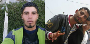 Two murdered Palestinians at Great Return March Apr 20 2018