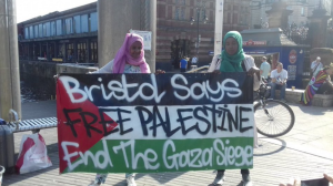 Bristol stands with Palestine (Palestine Observer) May 15 2018