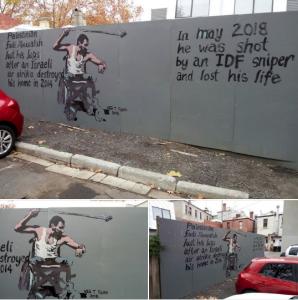 Fadi Hassan Abu Salah graffiti by Van T. Rudd May 25 2018