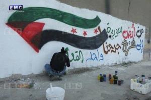 From Syria to Gaza grafitti Idlib ( Abu al-Bara al-Shami) May 23 2018