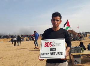 GRM May 11 2018 (BDS Movement) May 11 2018