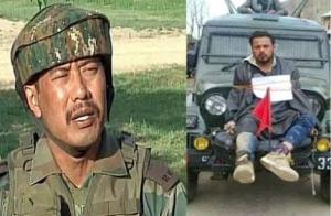 Major Leetul Gogoi & human shield  Farooq Ahmad Dar May 23 2018