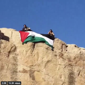 Navajo members of Red Nation stand with Palestine Video screenshot) May 19 2018