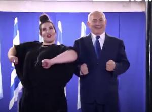 Netta Barzilai and Netanyahu