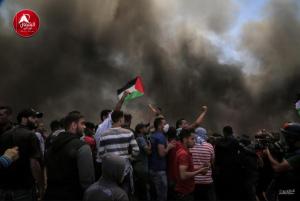 Pal protest vs opening of US embassy (Gaza TV News) May 14 2018