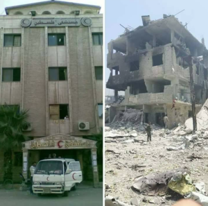 Palestine Hospital in Yarmouk before & After (Qalaat Al Mudiq on Twitter) May 21 2018