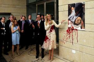 Photoshopped Ivanka in Jerusalem (Shehab News Agency) May 14 2018