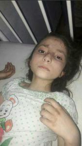 Ruqiya from Yarmouk May 24 2018