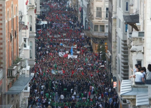 Turkey demonstrates against moving the US embassy. May 14 2018