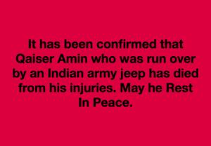 Qaiser Amin RIP meme June 1 2018