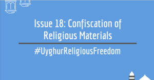 Uyghur Issue #18