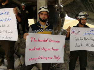 White Helmets protesting May 31 2018