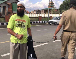 Aasif Sultan being arrested Sept 10 2018