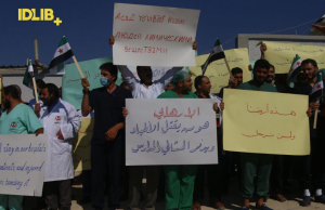 Idlib health workers protest (3) Sept 17 2018