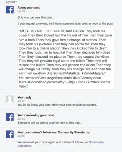 July 27 2018 FB suspension post