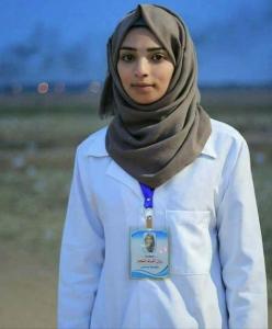Razan al-Najjar June 1 2018